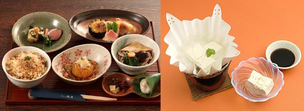 本格おとうふ・七味作り体験と創作おばんざい料理