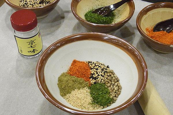 京七味作り体験